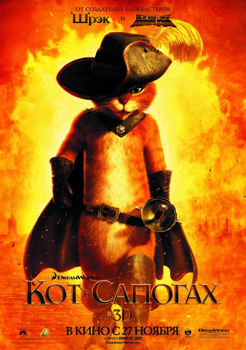«Песня Из Мультфильма Три Кота» — 2002